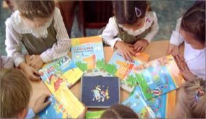 программа обучения в начальной школе «Перспектива»