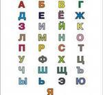 Русский язык начальная школа