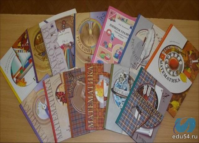 учебники начальная школа xxi века