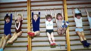 физкультура в начальной школе