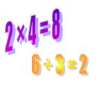 вычислительные навыки в начальной школе