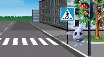 правила дорожного движения для маленьких пешеходов