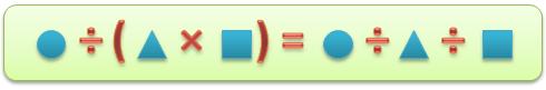 2.Деление числа на произведение двух чисел