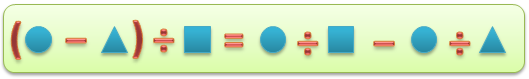 Деление разности двух чисел на третье число