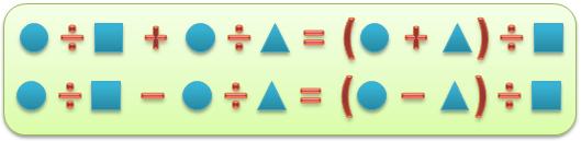 Деление произведения двух чисел на число