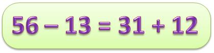 Числовые равенства