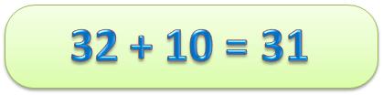 Неверное числовое равенство